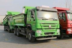 中国重汽 HOWO重卡 340马力 6X4 6米环保自卸车(ZZ3257N3847E1B) 卡车图片
