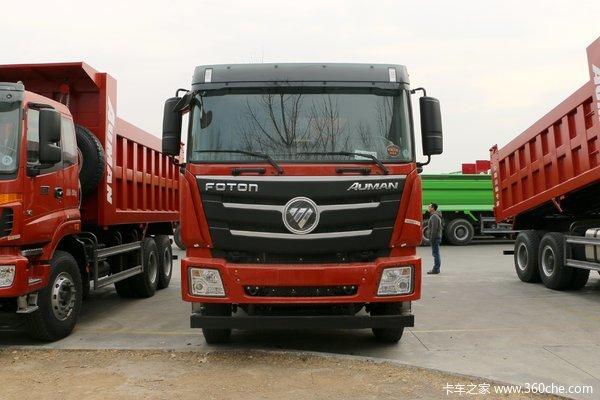 福田 欧曼GTL 9系重卡 400马力 6X4 6米自卸车