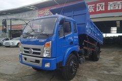 南骏汽车 新鸿运 140马力 4X2 4.1米自卸车(CNJ3060GPA37V) 卡车图片
