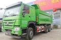 中国重汽 HOWO重卡 380马力 6X4 5.6米LNG自卸车(ZZ3257N3847E1L)