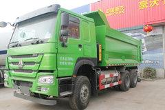 中国重汽 HOWO重卡 380马力 6X4 5.6米LNG自卸车(ZZ3257N3847E1L)图片