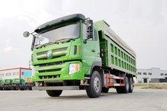 重汽王牌 W5G重卡 380马力 6X4 6.8米自卸车(CDW5251ZLJA2S5) 卡车图片