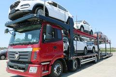 湖北程力 270马力 6X2 车辆运输车(福田 欧曼ETX)(CLW5208TCLB5)