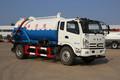 飞碟奥驰 D3系列 170马力 4X2 吸污车(FD5161GXWP63K5)图片