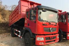 东风华神 T3 160马力 4X2 3.8米自卸车(EQ3042GLV1) 卡车图片
