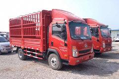 大运 奥普力 170马力 4.18米单排仓栅式轻卡(CGC2043CHDE33E) 卡车图片