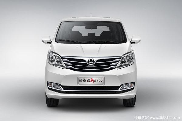 长安轻型车 睿行S50V 物流版7座 116马力 1.5L 多功能物流车(国六)