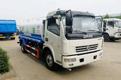 东风 多利卡D7 156马力 4X2 绿化喷洒车(程力威牌)(CLW5110GPS5)