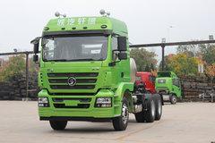 陕汽商用车 轩德X3 400马力 6X4 LNG牵引车(国六)(SX4250MPN384)