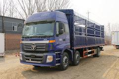 福田 欧曼ETX 6系重卡 245马力 6X2 9.53米仓栅式载货车(京五)(BJ5257CCY-XA)