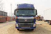 福田 欧曼ETX 5系重卡 245马力 6X2 7.2米栏板载货车(BJ1252VNPHB-AA)