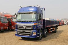 福田 欧曼ETX 6系重卡 245马力 6X2 9.53米载货车(BJ1257VMPHP-XA) 卡车图片