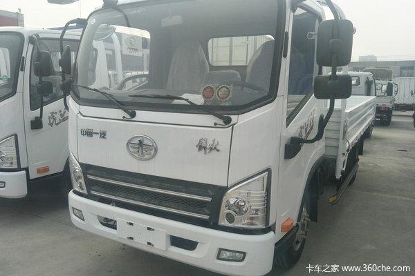 优惠0.1万 忻州市虎V载货车火热促销中