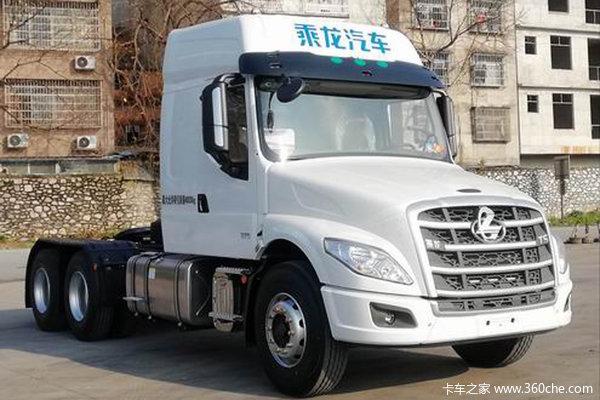 东风柳汽 乘龙T5重卡 460马力 6X4长头牵引车(LZ4250T5DB)
