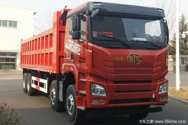 青岛解放 JH6重卡 375马力 8X4 7.6米自卸车