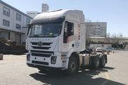 上汽红岩 杰狮M500重卡 450马力 6X4牵引车(CQ4256HXVG334)
