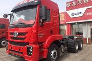 上汽红岩 杰卡C500重卡 430马力 6X4牵引车(CQ4256ZXWG334)