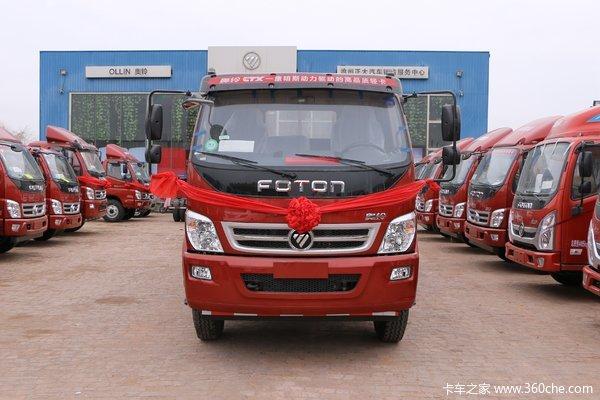 北京优惠0.5万奥铃CTX载货车促销中
