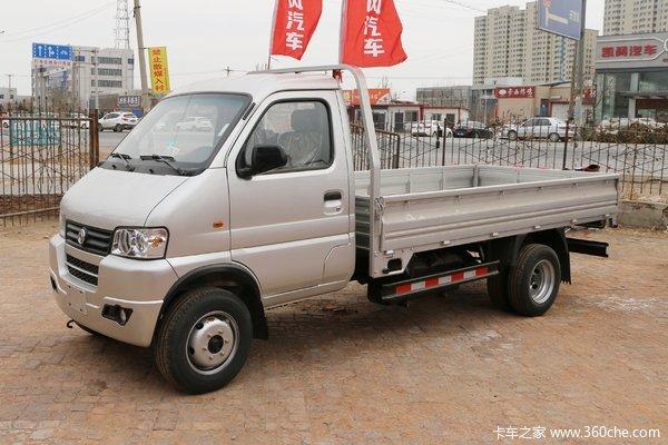 回馈客户东风小霸王W载货车仅售4.58万起