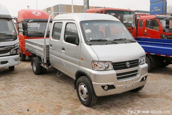 降价促销东风小霸王W载货车仅售4.48万
