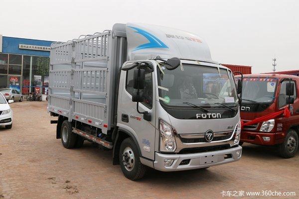 北京优惠1.5万奥铃CTS载货车促销中