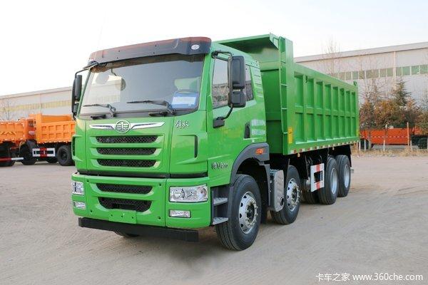青岛解放 悍V重卡 270马力 8X4 6米自卸车(6T前桥)