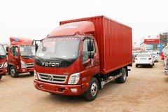 福田 奥铃捷运 143马力 4.165米单排厢式轻卡(BJ5049XXY-A8) 卡车图片