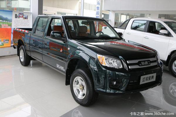 江铃 宝典 2016款 新超值版 舒适型 1.8T汽油 177马力 两驱 标准货厢双排皮卡