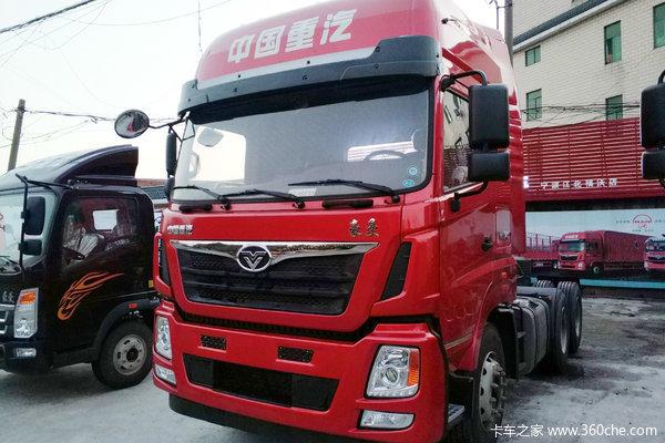 中国重汽 豪曼H5重卡 380马力 6X4牵引车
