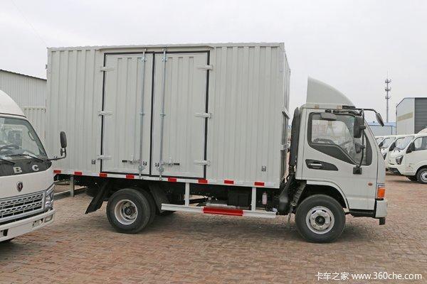 优惠2万福州集福骏铃E6载货车促销中