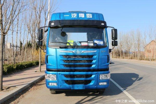 青岛解放 龙VH中卡 180马力 4X2 6.75米栏板载货车