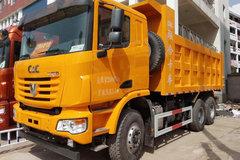 联合卡车 U350 350马力 6X4 5.8米自卸车(12挡)(QCC5252ZLJD654) 卡车图片