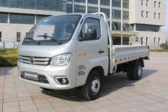 福田 祥菱M2 1.5L 112马力 汽油 3.3米单排栏板微卡(BJ1030V5JV5-AR) 卡车图片