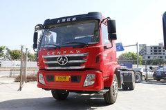 上汽红岩 杰豹重卡 280马力 4X2港口牵引车(CQ4186AMDG401) 卡车图片