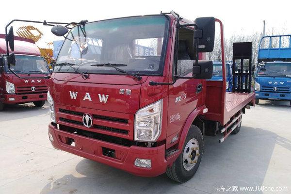 回馈客户奥驰V系平板运输车仅售8.80万