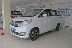 长安轻型车 睿行S50 舒适型 150马力 1.5T多功能商务车