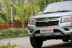 郑州日产 锐骐 2018款 豪华型 2.4L汽油 139马力 四驱 标箱双排皮卡 卡车图片