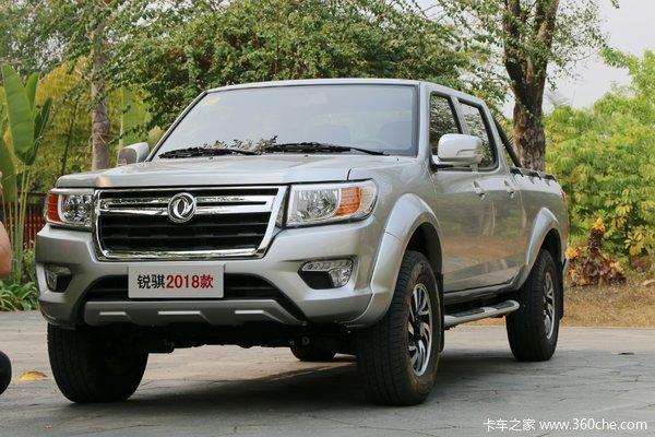 郑州日产 锐骐 2018款 标准型 2.5T柴油 140马力 四驱 长货箱双排皮卡