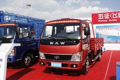 飞碟奥驰D1系列 87马力 4X2 4.2米单排栏板轻卡(FD1041D12K) 卡车图片