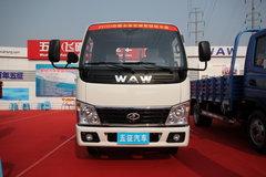 飞碟奥驰 宏瑞 68马力 2.9米排半栏板轻卡(FD1020P11K) 卡车图片