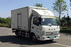 飞碟奥驰 A3系列 130马力 4X2 4.035米冷藏车(FD5045XLCW63K5-1)
