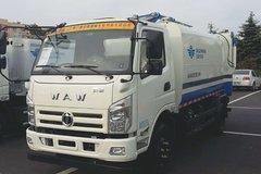 飞碟奥驰 V2 95马力 4X2 压缩式垃圾车(FD5081ZYSW17K5)