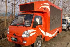 飞碟奥驰 M1系列 1.2L 88马力 汽油 3.38米宣传车(FD5037XXCD13Q5-1) 卡车图片