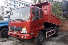 东风新疆(原专底) 嘉运 160马力 4X2 4.2米自卸车(EQ3040LZ5D) 卡车图片
