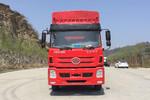 三环十通 昊龙 豪华版 260马力 8X2 6.8米仓栅式载货车(国六)(STQ5319CCYA6)图片