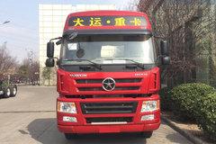 大运 新N8E重卡 轻赢版 375马力 6X4牵引车(CGC4250D5ECCD)