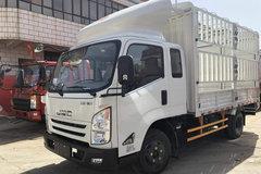 江铃 凯运升级版 116马力 3.645米排半仓栅式轻卡(JX5042CCYXPG2) 卡车图片