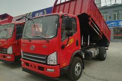 解放 虎VH 160马力 4.15米自卸车(CA3041P40K2L1E5A84)