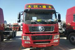大运 新N8H重卡 400马力 6X4 LNG牵引车(CGC4253N53CA)