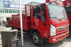 三环十通 T3创客 130马力 4.2米自卸车(STQ3041L2Y1N5) 卡车图片